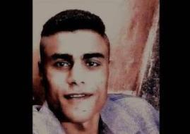 استشهاد الشاب محمد الريماوي عقب اعتقاله