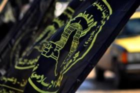 الجهاد الإسلامي توجه تحذيرا للأطراف الإقليمية والدولية بشأن غزة