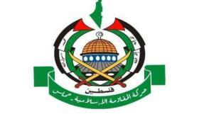 حماس: اعتقالات السلطة لانصارنا بالضفة تصعيد خطير يؤكد نهجها الإقصائي