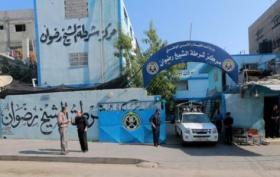 """إعلان بيع مركز شرطة """"الشيخ رضوان"""" بغزة.. وسلطة الأراضي توضح الأسباب"""