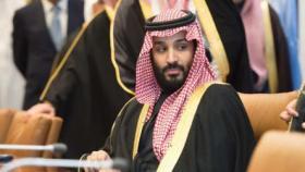 محمد بن سلمان: أرامكو ستتخطى تريليوني دولار والطرح 2021