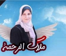 الخدمة العامة تصدر بيانا حول وفاة سيدة من غزة أثناء الولادة