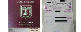 من القدس إلى عمان دون تصريح