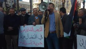 الوطن اليوم - رام الله| اعتصام ومسيرة حاشدة رفضا للتنكيل بالأسرى: الاعتداء بازار انتخابي إسرائيلي