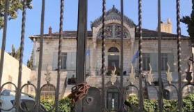 الاحتلال يمدد حظر أنشطة مؤسسة منظمة التحرير في القدس