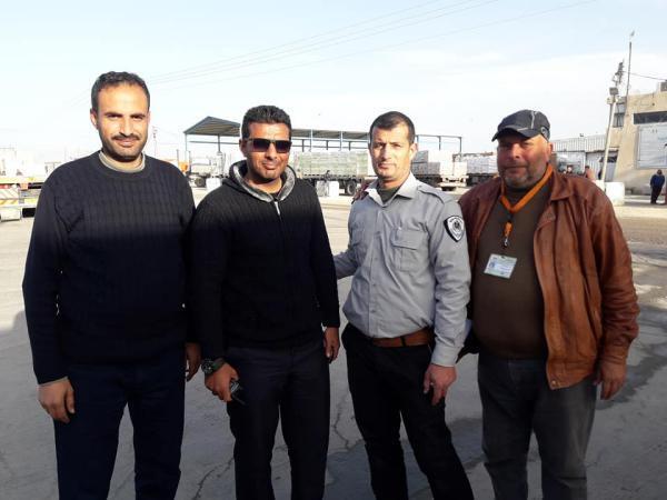 موظفين معبر كرم أبو سالم التجاري