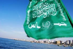 تفاصيل عرض مصر والأمم المتحدة على حماس في غزة