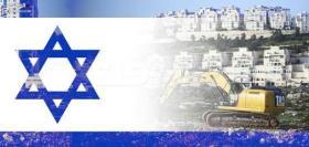 شركة إسبانية ترفض المشاركة في مشروع استيطاني في القدس