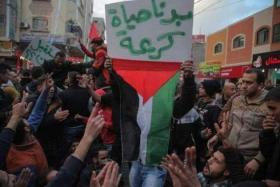 التجمع الديمقراطي يطالب حماس بالتخلي عن العقلية الامنية بالتعامل مع الحراك