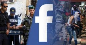 في الشبكات الاجتماعية الإسرائيلية.. منشور تحريضي ضد الفلسطينيين كل دقيقة