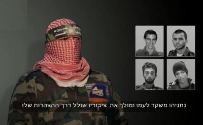 """بالفيديو.. الخبر الذي انتظره الملايين """"القسام يعلن عن عدد وأسماء الأسرى الإسرائيليين لديه"""""""