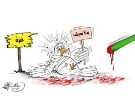 كاريكاتير| ماهر الحاج