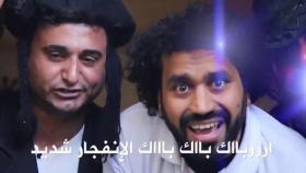 شاهد  أغنية جديدة تحمل رسالة موجهة من غزة لحكومة نتنياهو