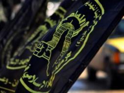 """صحيفة: الجهاد الإسلامي تعزل عضواً في مكتبها السياسي بسبب """"اختلاسات"""""""