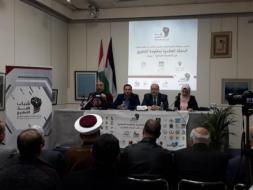 قدورة: ندين التطبيع مع الاحتلال وندعو الشباب للمشاركة في (حملة ضد التطبيع)