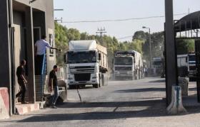 الاحتلال يرفع الإغلاق عن غزة والضفة بعد انتهاء الانتخابات الاسرائيلية