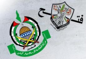 حماس: السلطة تمارس الابتزاز والاقصاء وعليها رفع عقوباتها عن قطاع غزة