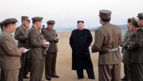 كوريا الشمالية تنفذ إعدامات لمسؤولين كبار لهذا السبب