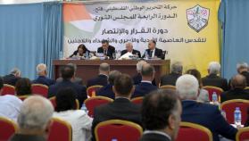 المجلس الثوري يدعو لمقاطعة مؤتمر البحرين ويؤكد دعم القيادة