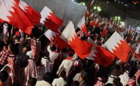 المعارضة البحرينية تعتذر للشعب الفلسطيني