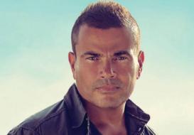لماذا مُنع عمرو دياب من أداء أغنية افتتاح أُمم إفريقيا؟