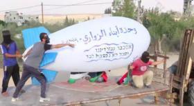 وحدات أبناء الزواري للطائرات تعلن دخولها ميدان العمل وتتوعد بجعل غلاف غزة جحيما
