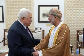 سلطنة عُمان تقرر فتح سفارة لها لدى السلطة الفلسطينية