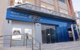 453 مليون دولار أرباح مجموعة البنك العربي بالنصف الأول من عام 2019