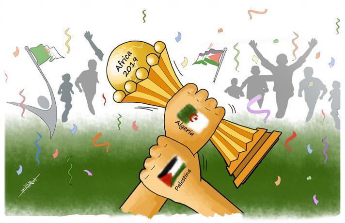 مبروك للجزائر.. مبروك لفلسطين