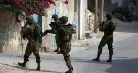 """صحيفة عبرية تنشر نتائج التحقيقات الأولية مع منفذي عملية """"غوش عتصيون"""""""