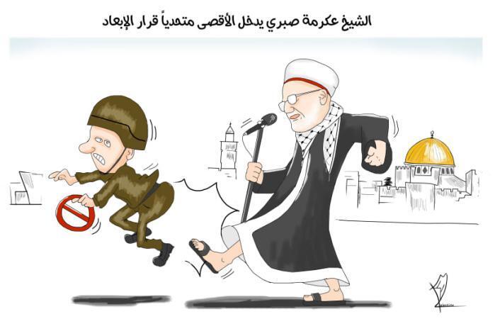979797 - كاريكاتير: إسماعيل البزم