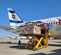 """تركيا ستبيع """"إسرائيل"""" معدات طبية لمواجهة كورونا"""
