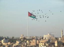 اجتماع عربي أوروبي في عمان لبحث سبل دعم عملية السلام