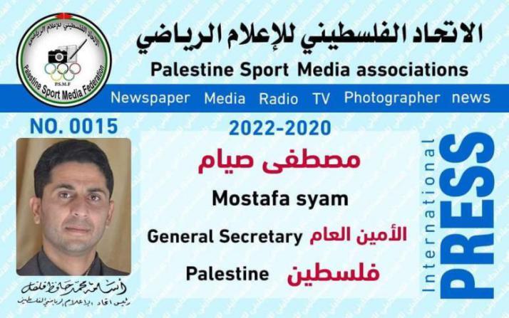 اتحاد الإعلام الرياضي يصدر البطاقة الممغنطة لمنتسبيه