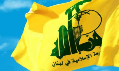 حزب الله: تفاوض لبنان حول ترسيم الحدود مع الاحتلال الإسرائيلي لا يعني السلام معه