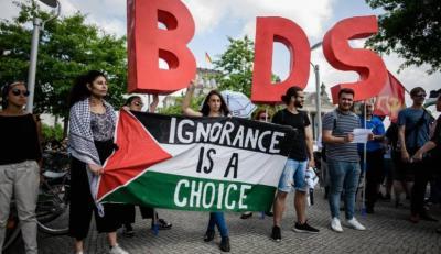 مسؤولة إسرائيلية تكشف الأضرار التي سببتها حركة المقاطعة