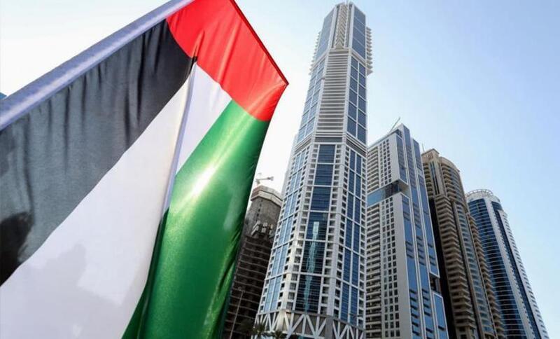 الإمارات تمنح