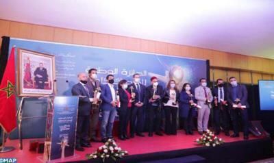 المغرب.. الإعلان عن الفائزين بالجائزة الكبرى للصحافة