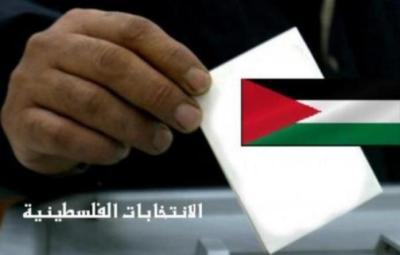 قناة عبرية: السلطة لم تطلب من إسرائيل السماح لها بأجراء انتخابات في القدس