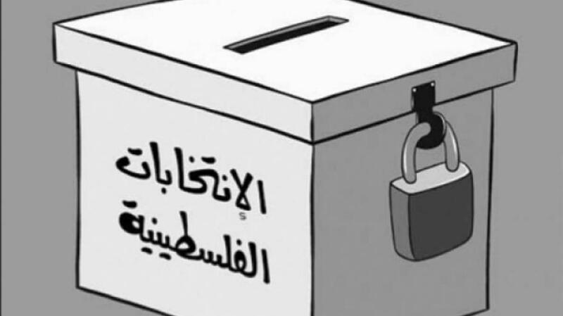 حماس تكشف ضمانات دول عربية وأوربية لإجراء الانتخابات الفلسطينية