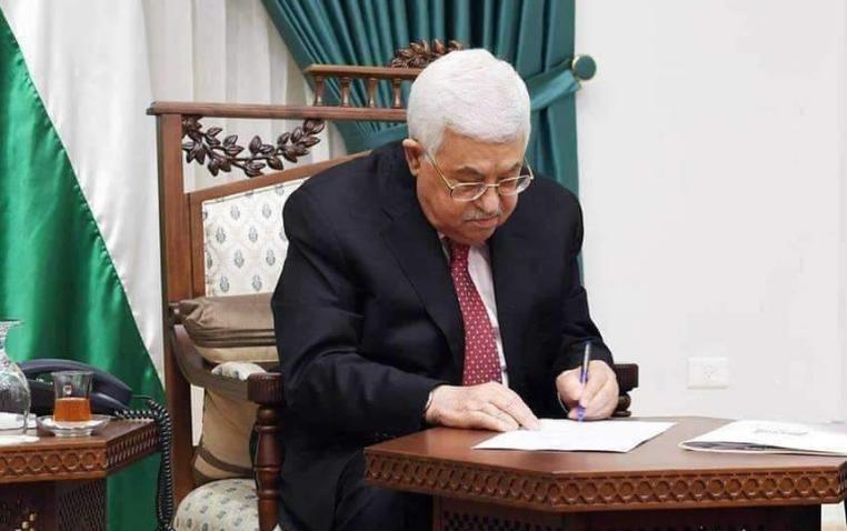 قرار رئاسي بالعفو الخاص لعدد من المحكومين الجنائيين