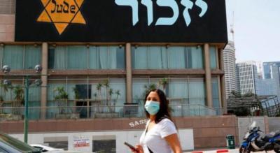 إسرائيل: 66 حالة وفاة و7099 إصابة جديدة بفيروس (كورونا)
