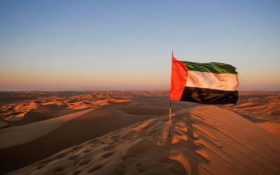 لهذا السبب.. السلطة الفلسطينية تقدم شكوى ضد الإمارات في الأمم المتحدة