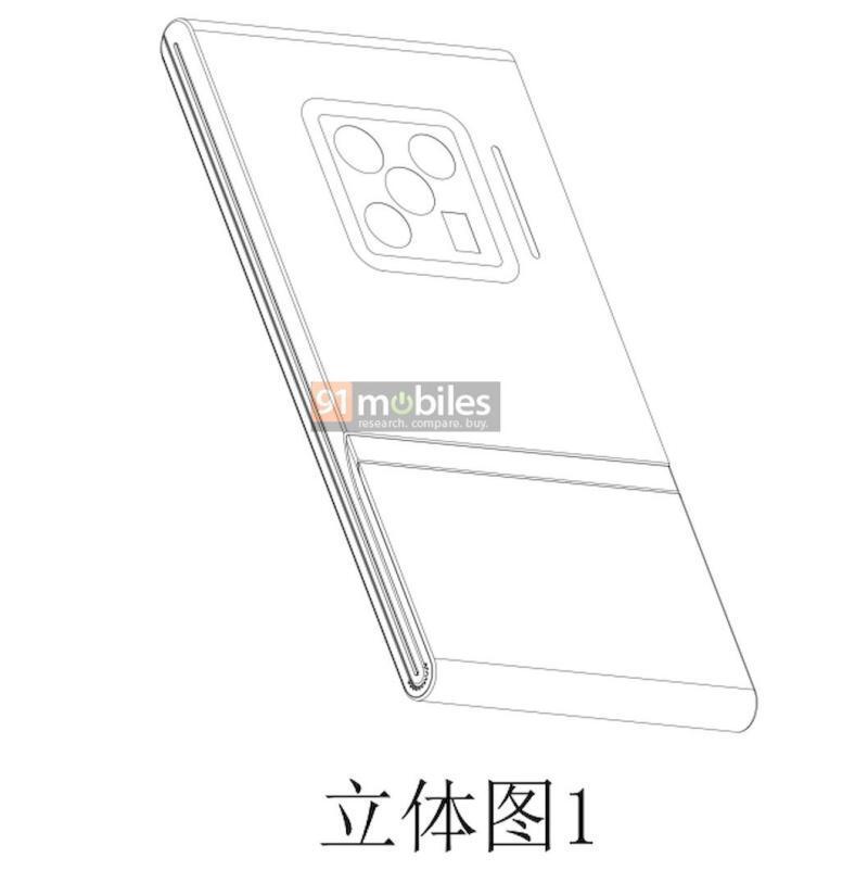 Vivo-foldable-phone-patente-04