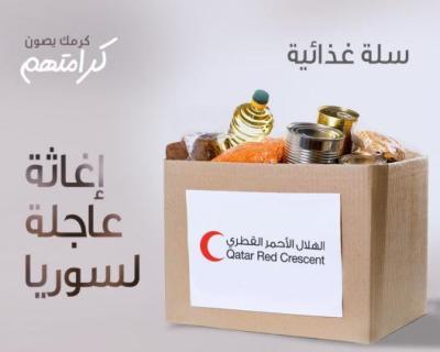 سارع بالتسجيل.. الهلال الأحمر القطري يطلق حملة إغاثة عاجلة لسوريا