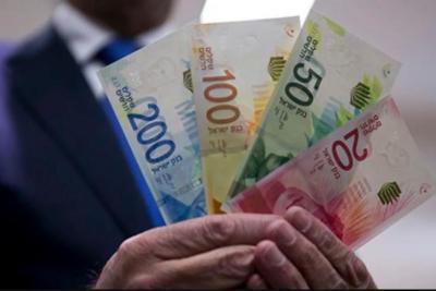أسعار العملات مقابل الشيكل اليوم الجمعة