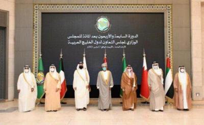 """المجلس الوزاري الخليجي: """"أمن دول التعاون كل لا يتجزأ"""""""