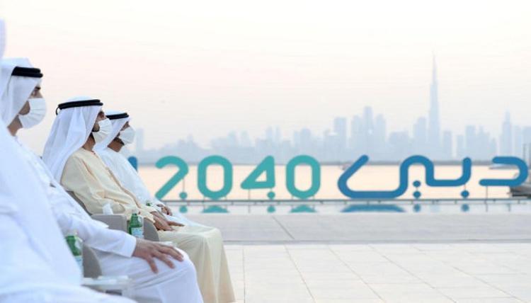 خطة دبي الحضرية 2040