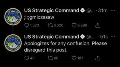 طفل يرسل تغريدات من حساب قيادة الجيش الأميركي