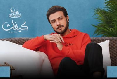شاهد| ماجد المهندس يغازل الشعب اللبناني بأحدث أعماله الغنائية